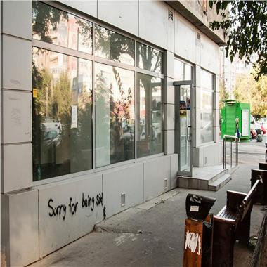 Spatiu comercial stradal - Salajan